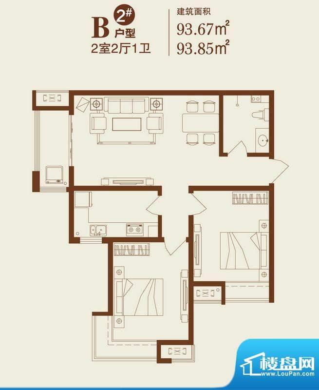 卓达上院户型图2#B户型 2室2厅面积:93.85平米