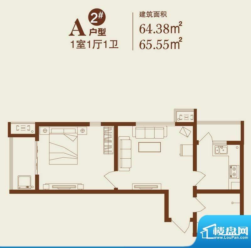 卓达上院户型图2#A户型 1室1厅面积:65.55平米