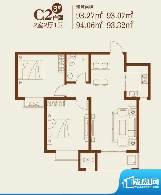卓达上院户型图3#C2户型 2室2厅面积:93.32平米