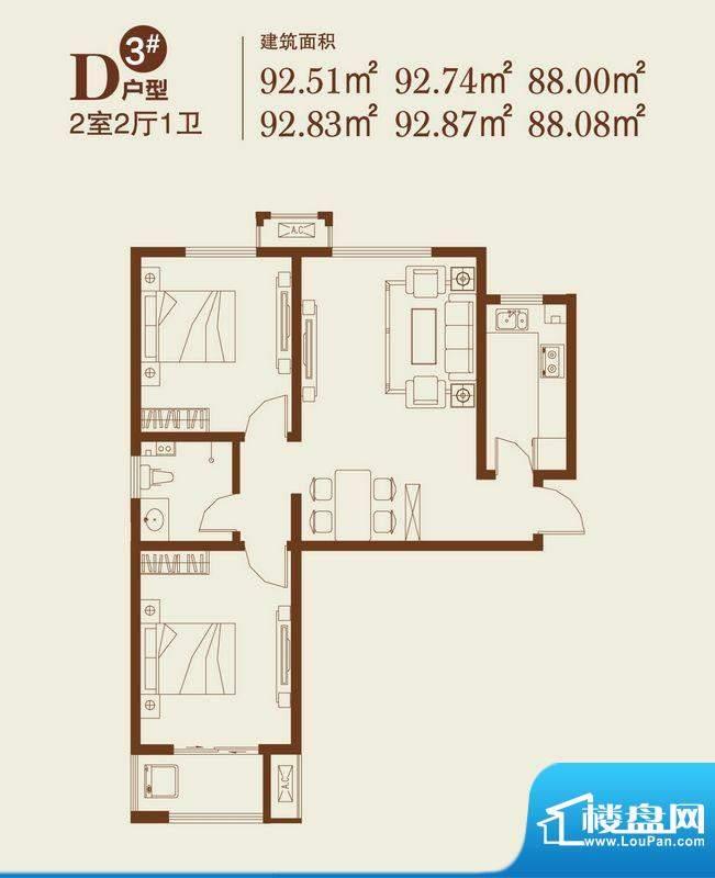 卓达上院户型图3#D户型 2室2厅面积:92.51平米