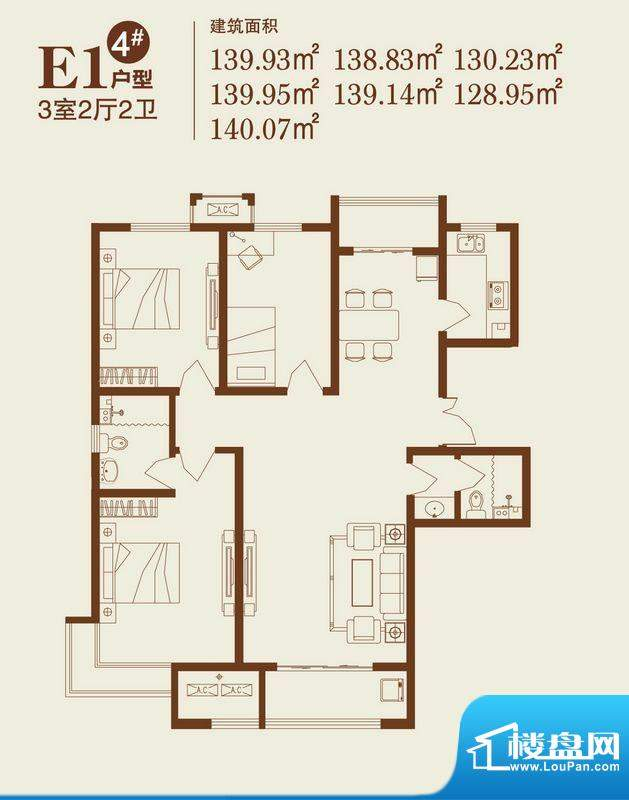 卓达上院户型图4#E1户型 3室2厅面积:139.93平米