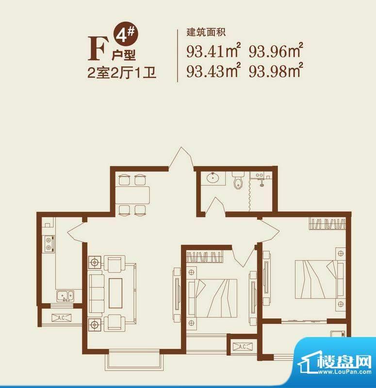 卓达上院户型图4#F户型 2室2厅面积:93.41平米