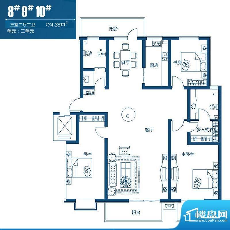 丽都河畔户型图8#、9#、10#C2户面积:174.35平米