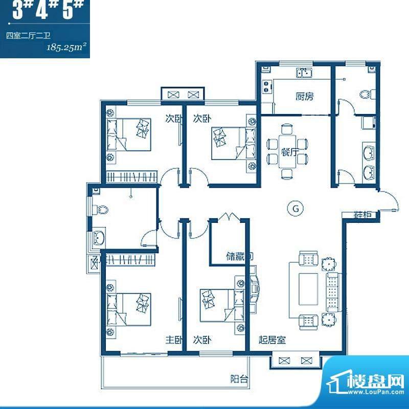 丽都河畔户型图3#、4#、5#G户型面积:185.25平米