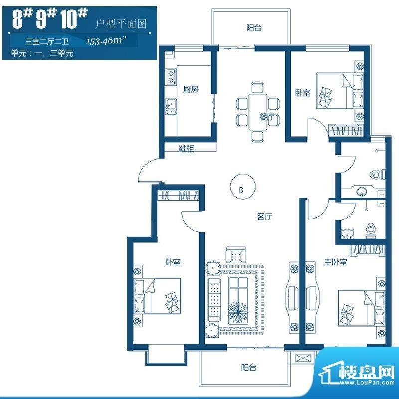 丽都河畔户型图8#、9#、10#B户面积:153.46平米