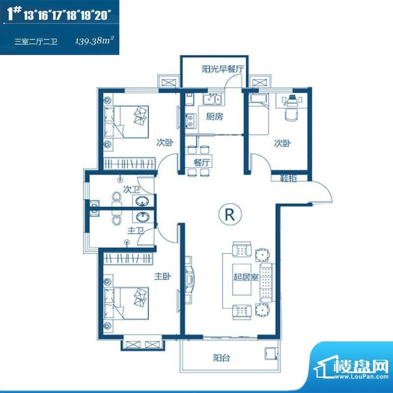 丽都河畔户型图1#、13#、16-20面积:139.38平米