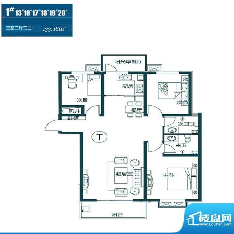 丽都河畔户型图1#、13#、16-20面积:133.48平米