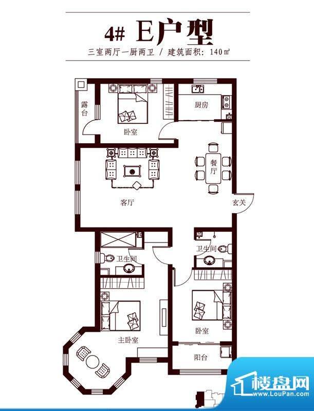 花香漫城户型图4#E户型 3室2厅面积:140.00平米