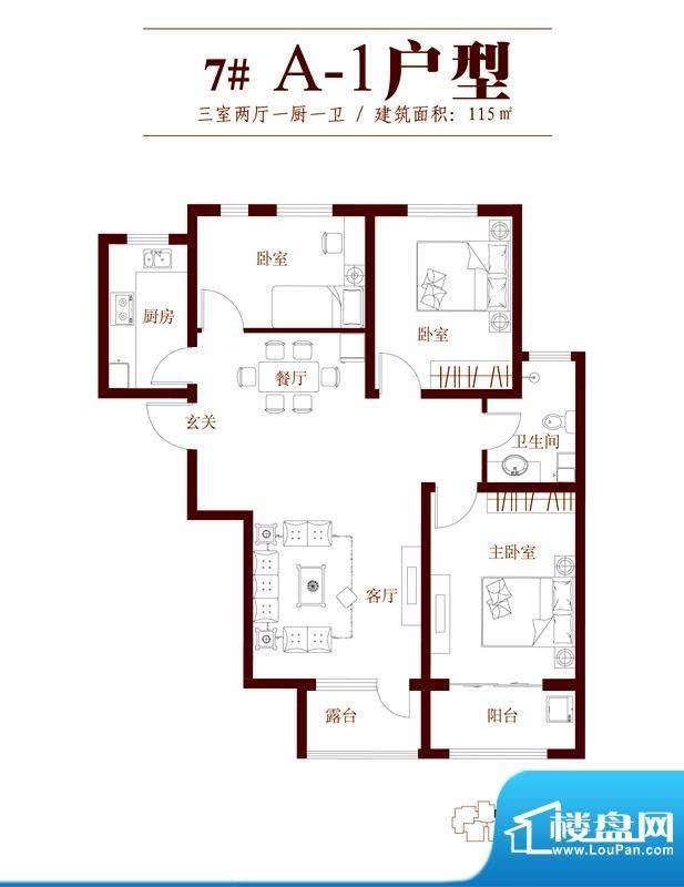 花香漫城户型图7#A-1户型 3室2面积:115.00平米