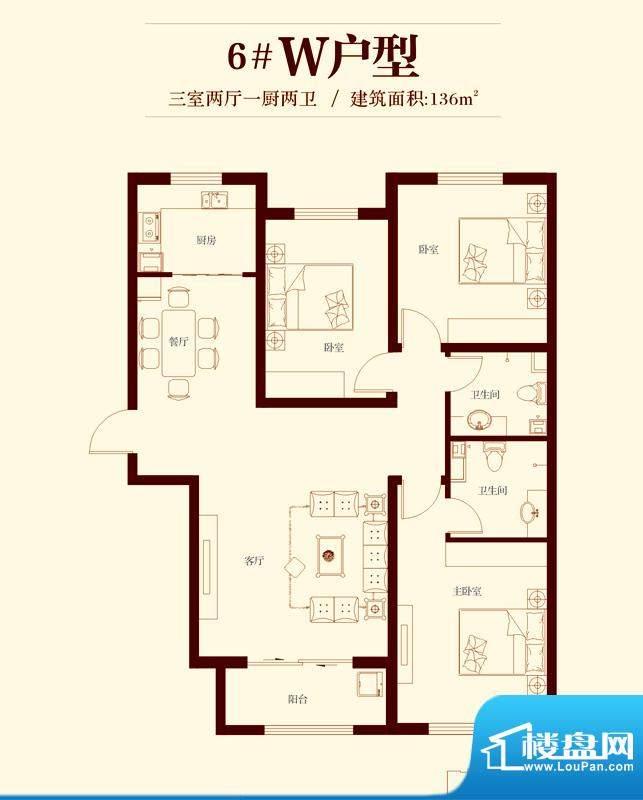 花香漫城户型图6#W户型 3室2厅面积:136.00平米