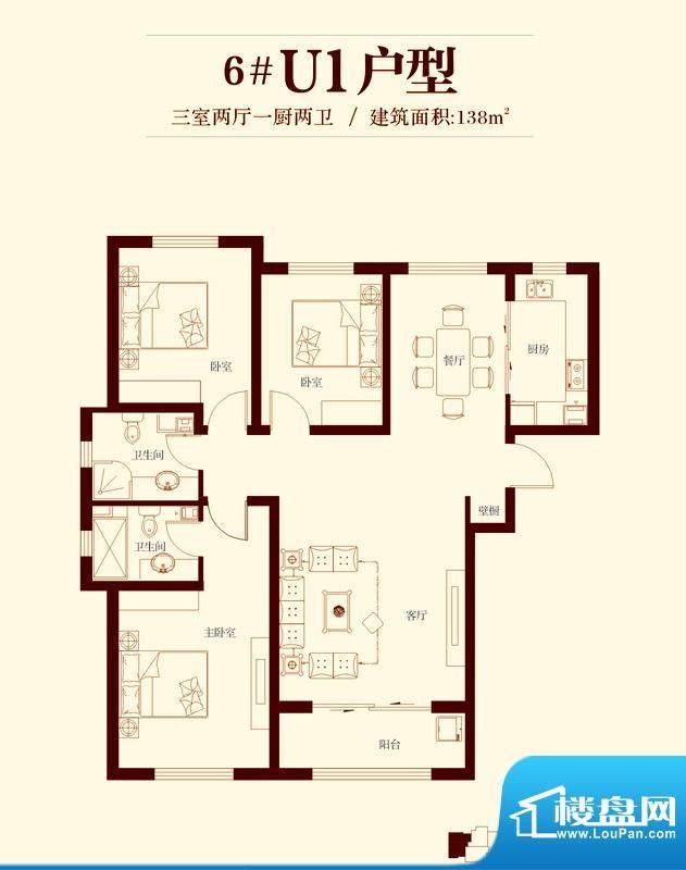 花香漫城户型图6#U1户型 3室2厅面积:138.00平米