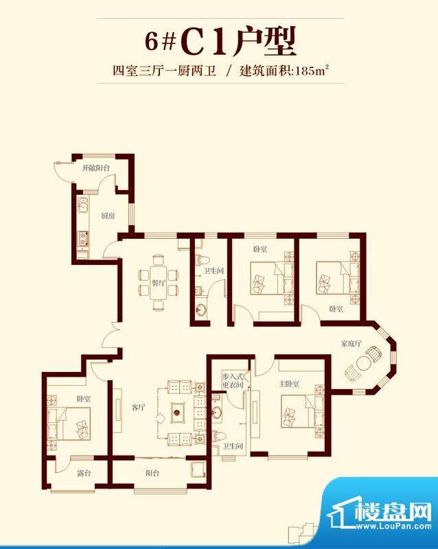 花香漫城户型图6#C1户型 4室3厅面积:185.00平米