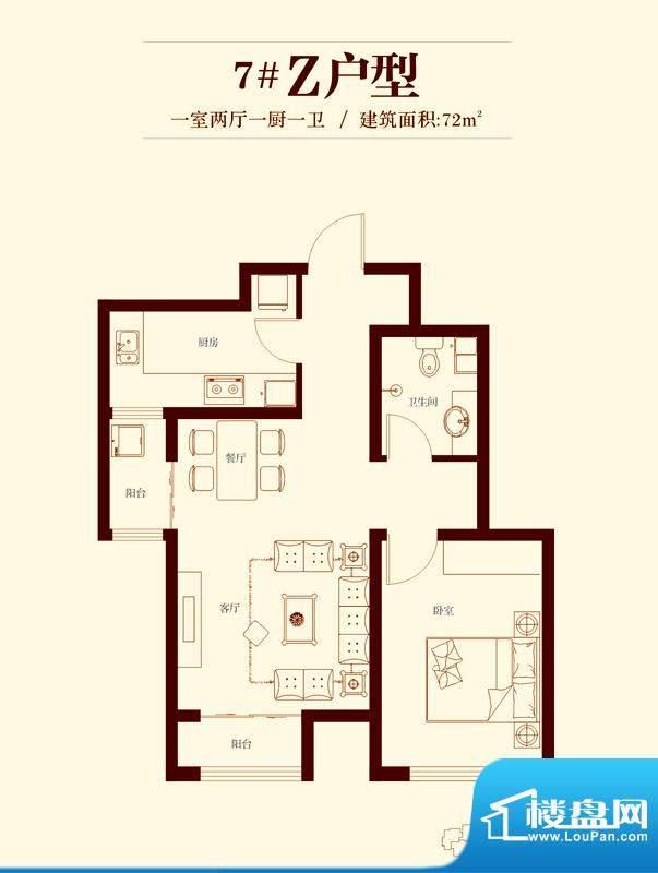 花香漫城户型图7#Z户型 1室2厅面积:72.00平米