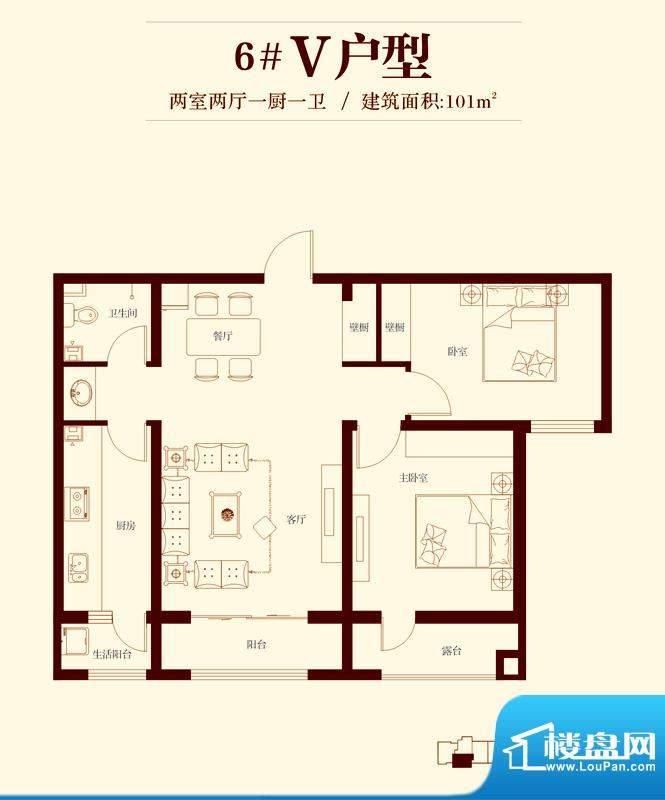 花香漫城户型图6#V户型 2室2厅面积:101.00平米