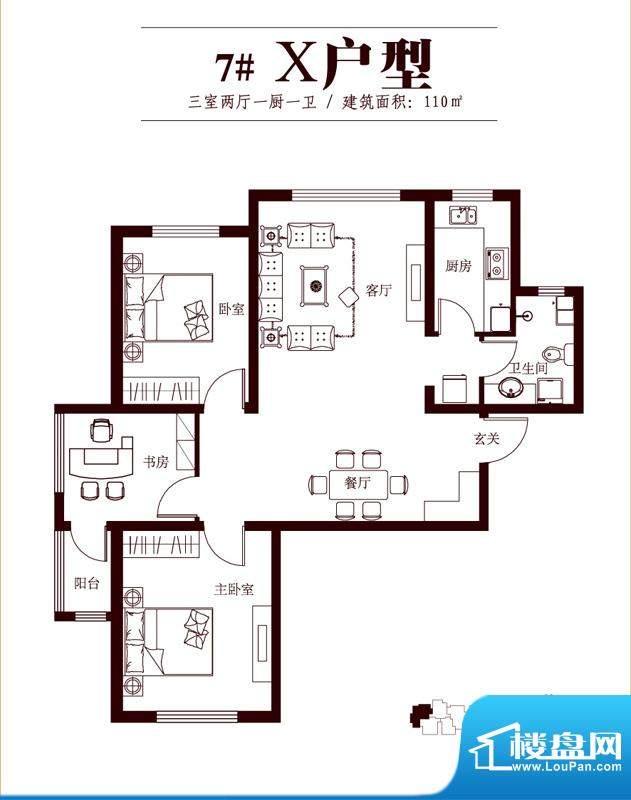 花香漫城户型图7#X户型 3室2厅面积:110.00平米