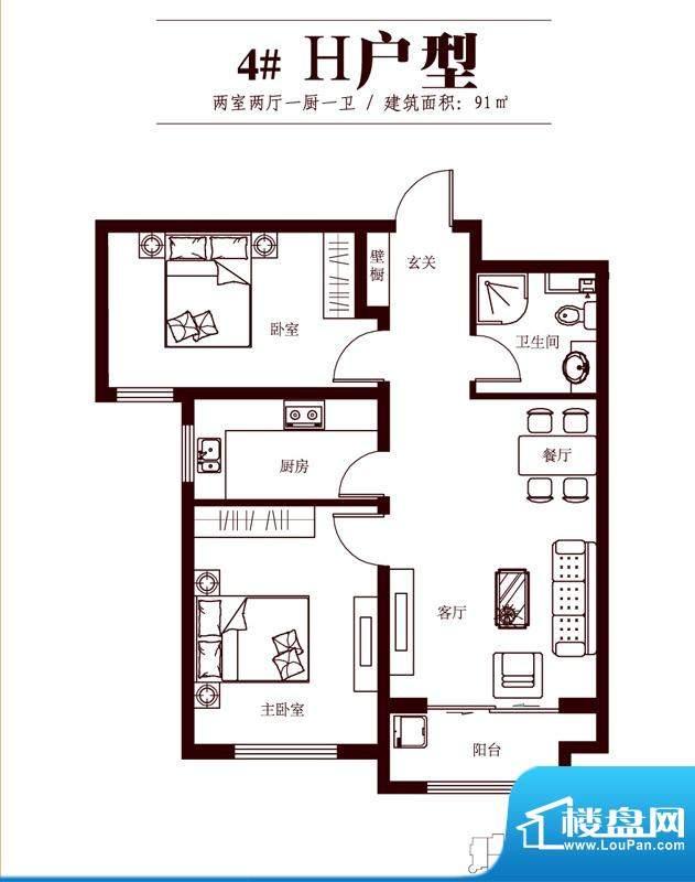 花香漫城户型图4#H户型 2室2厅面积:91.00平米