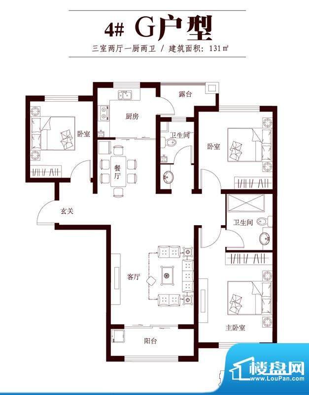 花香漫城户型图4#G户型 3室2厅面积:131.00平米