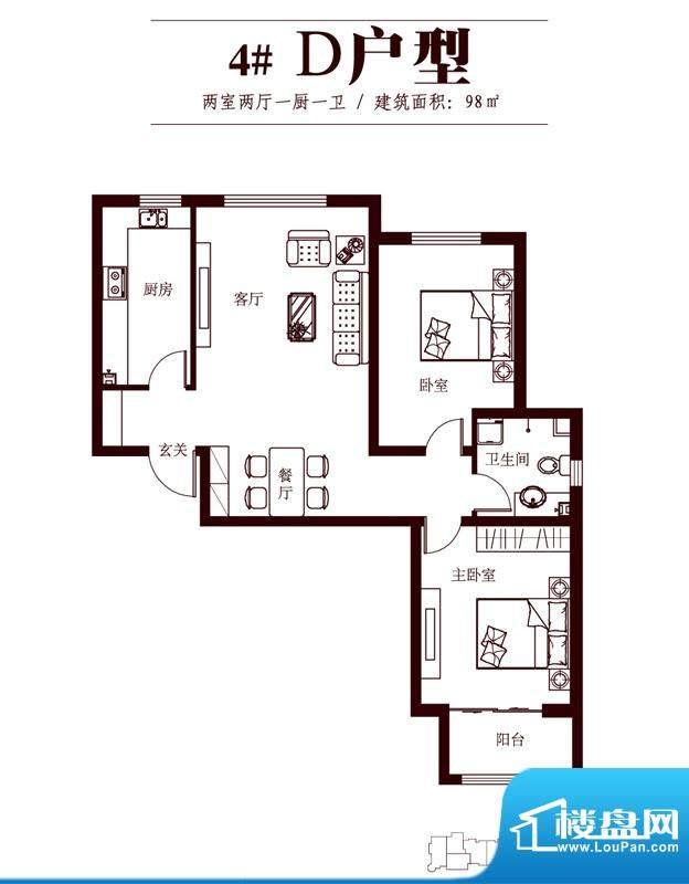 花香漫城户型图4#D户型 2室2厅面积:98.00平米