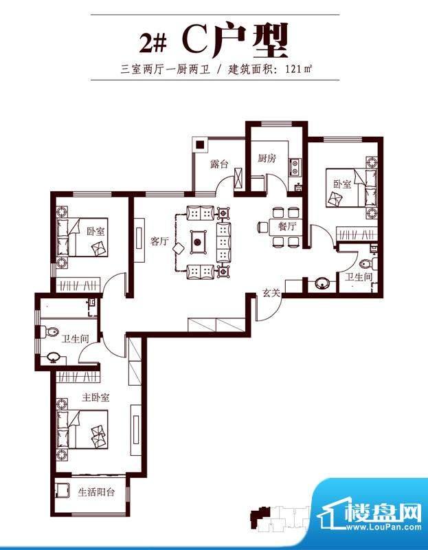 花香漫城户型图2#C户型 3室2厅面积:121.00平米