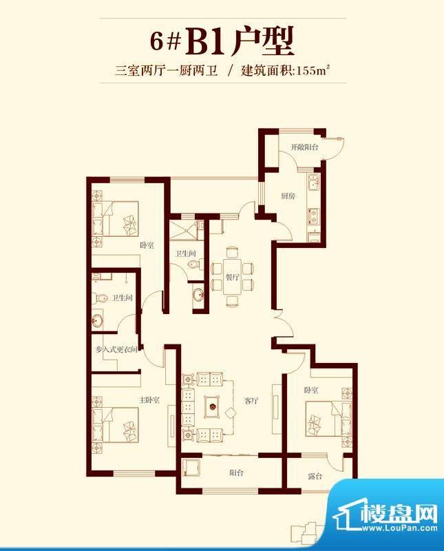 花香漫城户型图6#B1户型图 3室面积:155.00平米