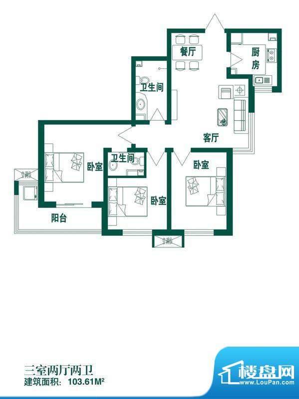 时光园户型图T-4户型 3室2厅2卫面积:103.61平米