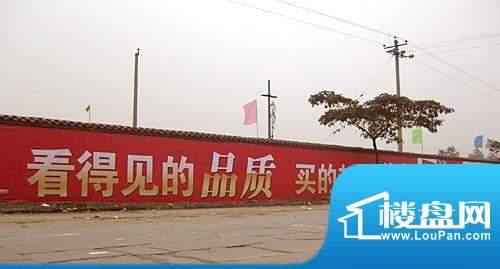 尚城实景图