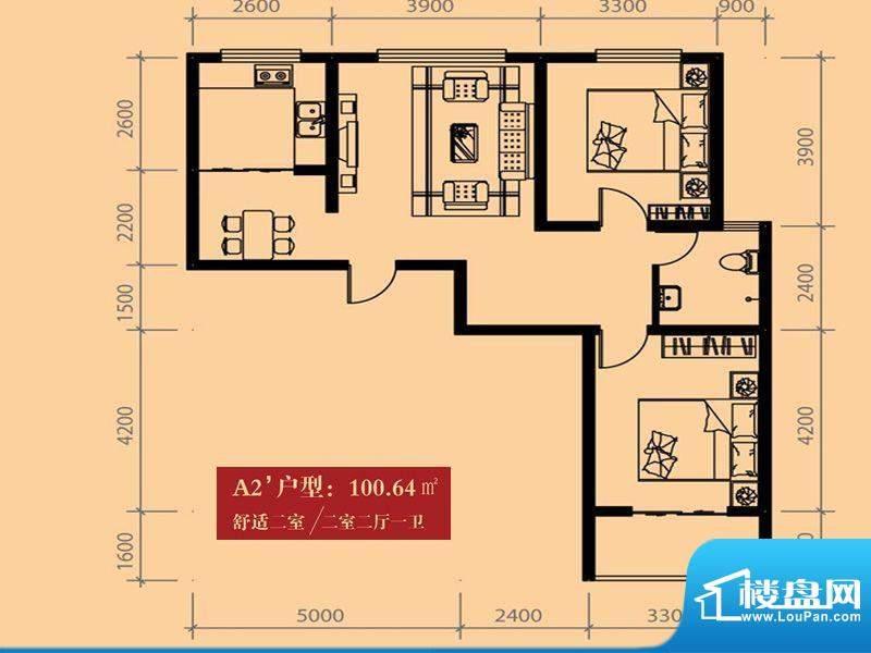 尚城户型图A2户型 2室2厅1卫1厨面积:100.64平米