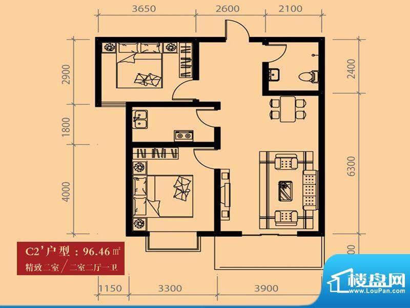 尚城户型图C2户型 2室2厅1卫1厨面积:96.46平米