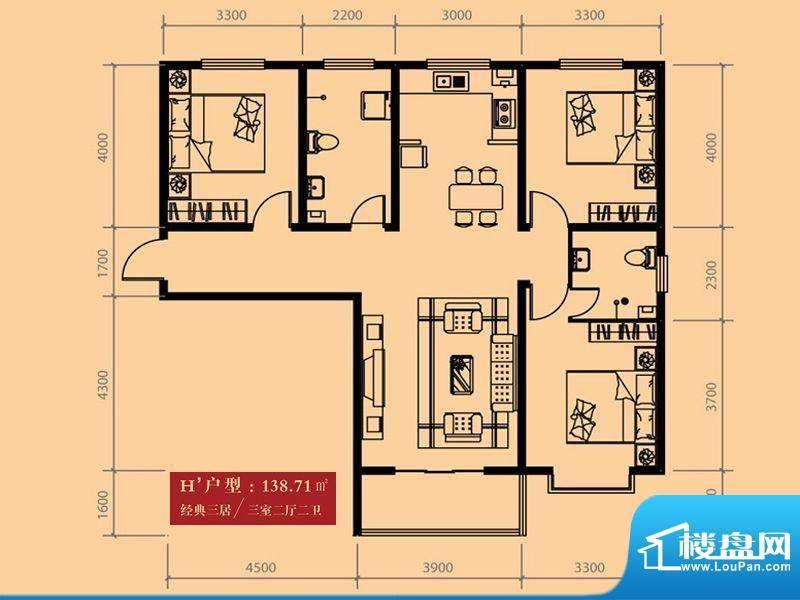 尚城户型图H户型 3室2厅2卫1厨面积:138.71平米