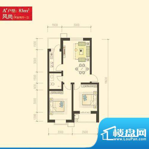 尚城户型图A户型 2室2厅1卫1厨面积:83.00平米