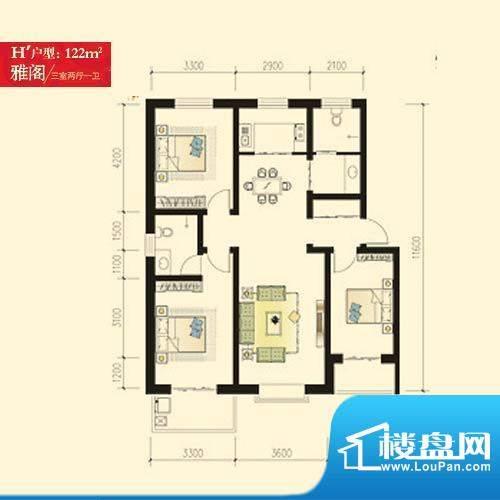尚城户型图H户型 3室2厅1卫1厨面积:122.00平米
