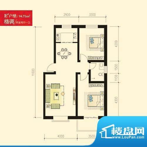 尚城户型图E户型 2室2厅1卫1厨面积:94.71平米