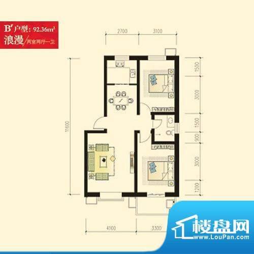 尚城户型图B户型 2室2厅1卫1厨面积:92.36平米
