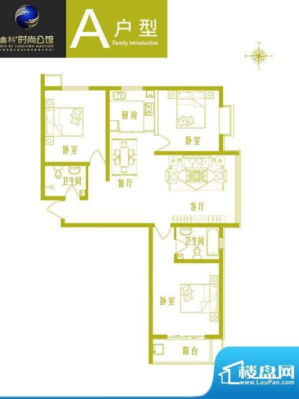 时尚公馆户型图A户型 3室2厅2卫面积:127.53平米