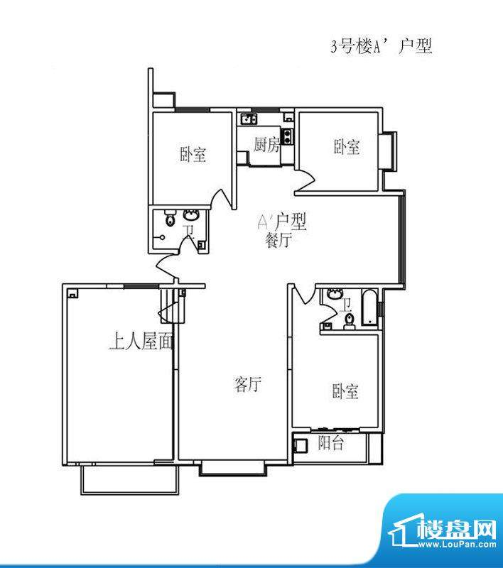 时尚公馆户型图3号楼25层A'户面积:171.90平米