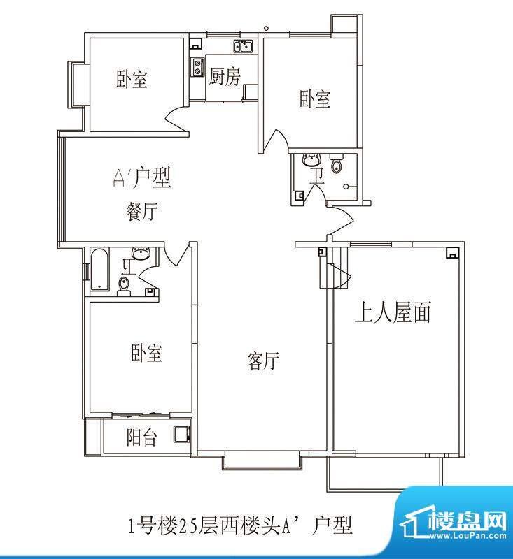 时尚公馆户型图1号楼25层西楼头面积:171.90平米