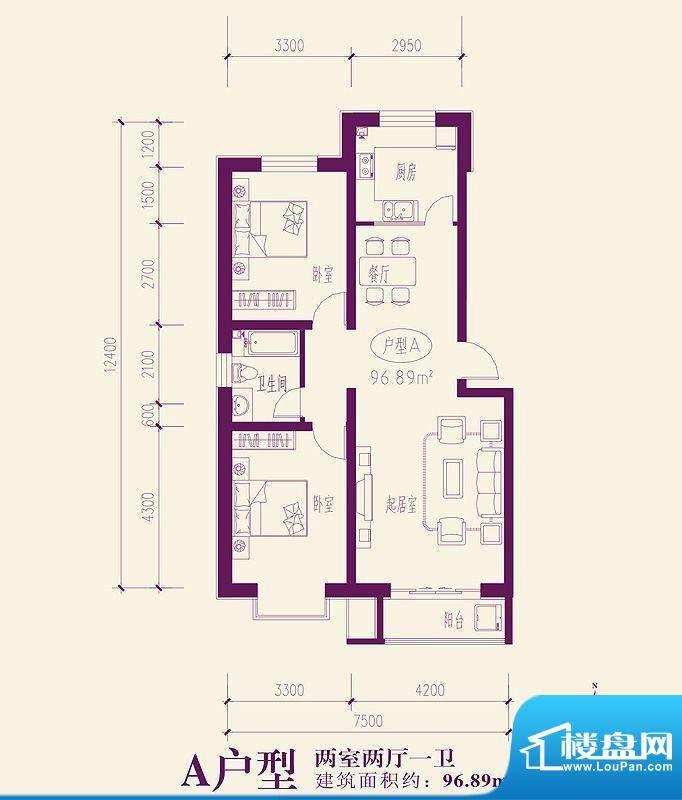 都市新城户型图A户型 2室2厅1卫面积:96.89平米