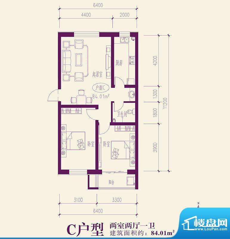 都市新城户型图C户型 2室2厅1卫面积:84.01平米