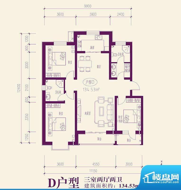都市新城户型图D户型 3室2厅2卫面积:134.53平米