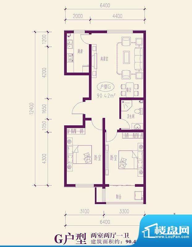 都市新城户型图G户型 2室2厅1卫面积:90.42平米