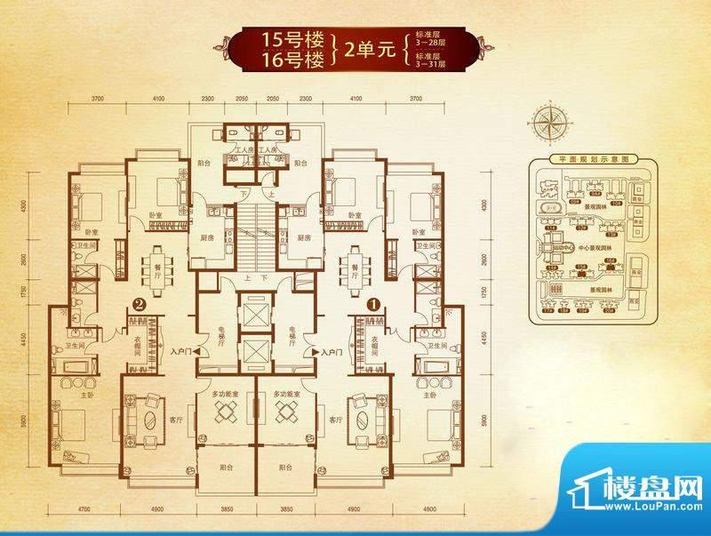 恒大华府户型图15、16号楼2单元面积:281.87平米