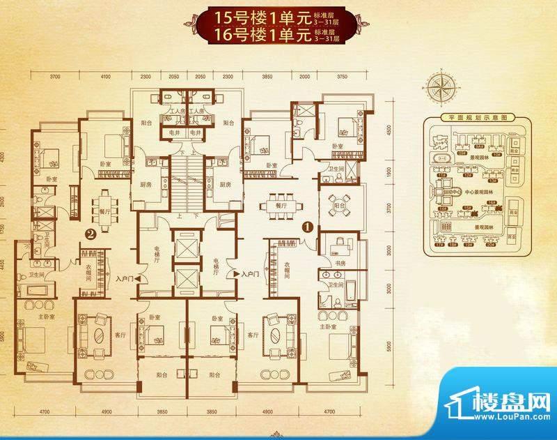 恒大华府户型图15、16号楼1单元面积:316.14平米