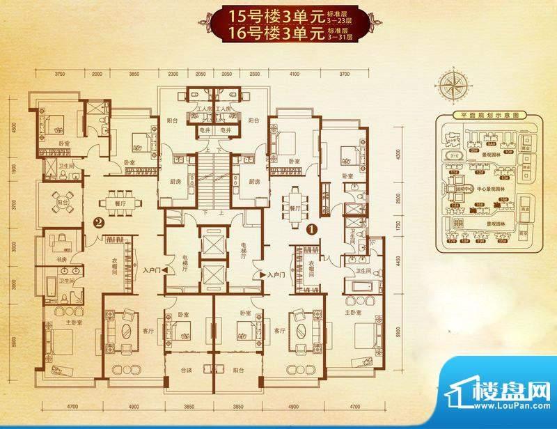 恒大华府户型图15、16号楼3单元面积:281.07平米