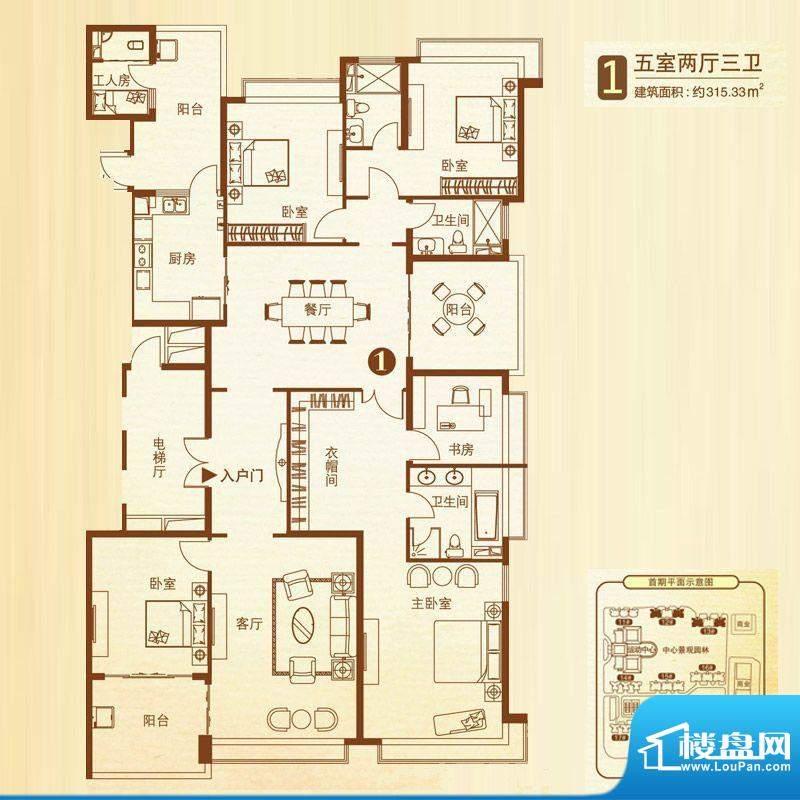 恒大华府户型图12号楼1、3单元面积:315.33平米