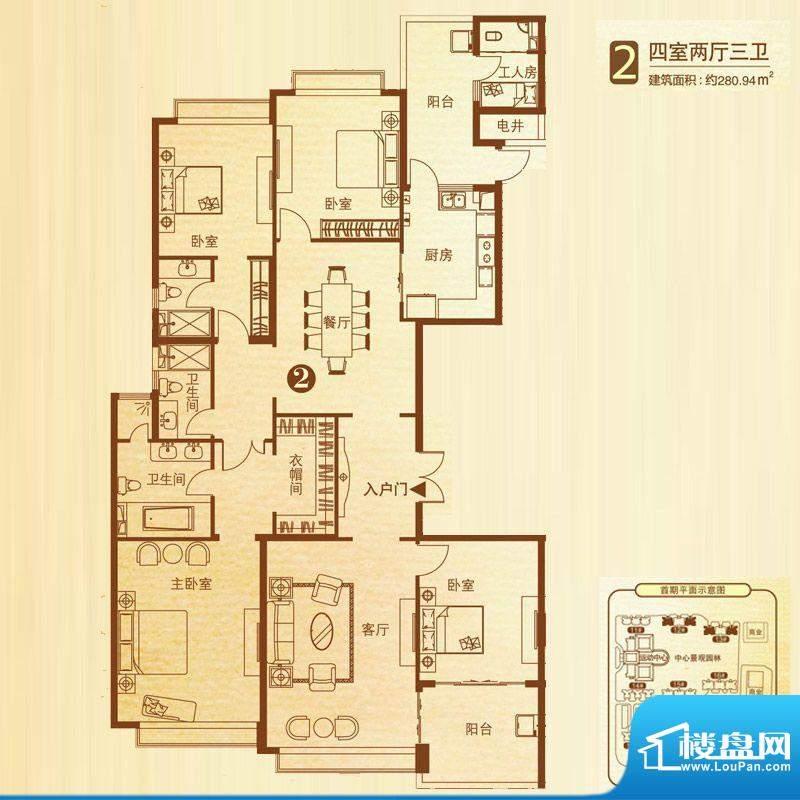 恒大华府户型图12号楼1、3单元面积:280.94平米