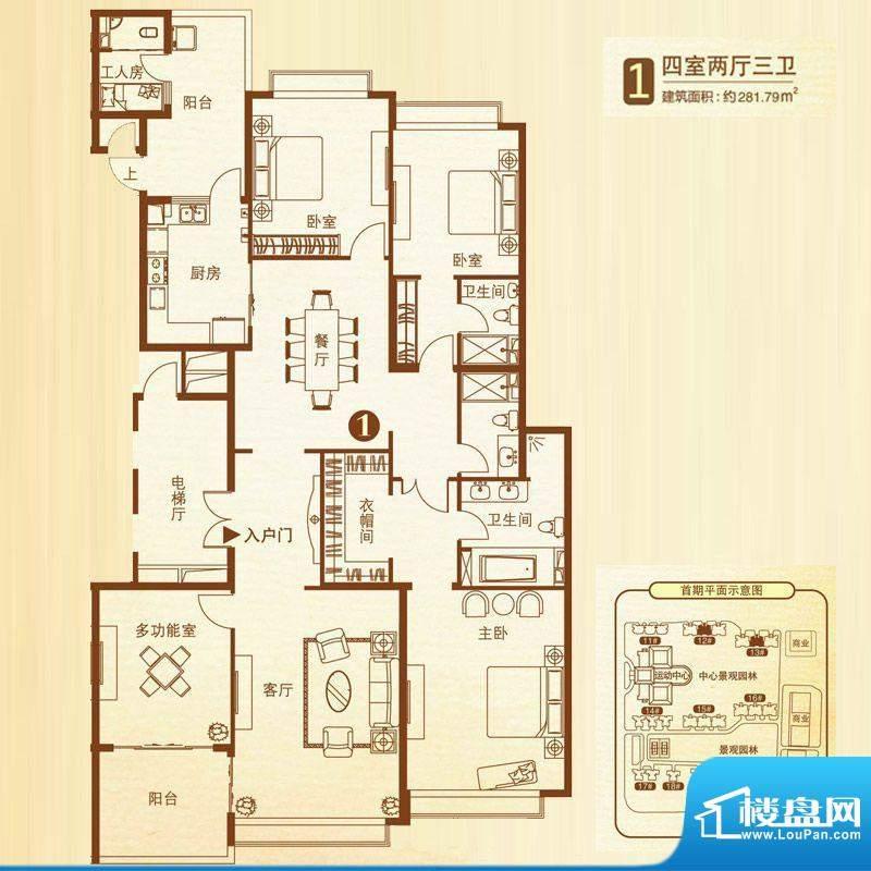恒大华府户型图12、13号楼2单元面积:281.79平米