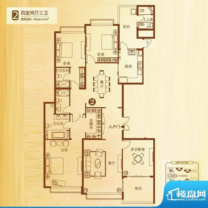 恒大华府户型图12、13号楼2单元面积:280.94平米
