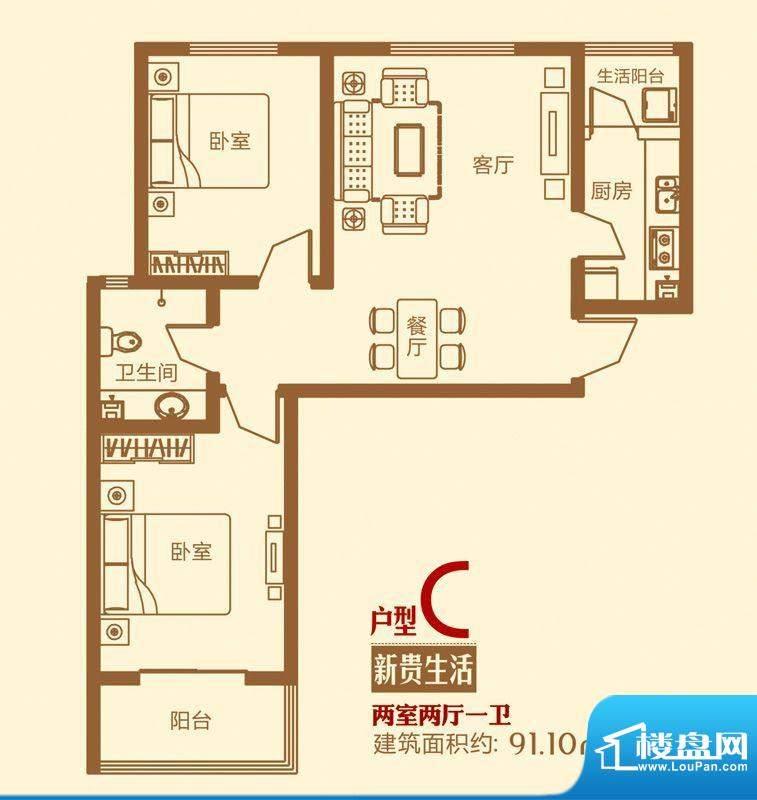 东方红户型图C户型 2室2厅1卫1面积:91.10平米