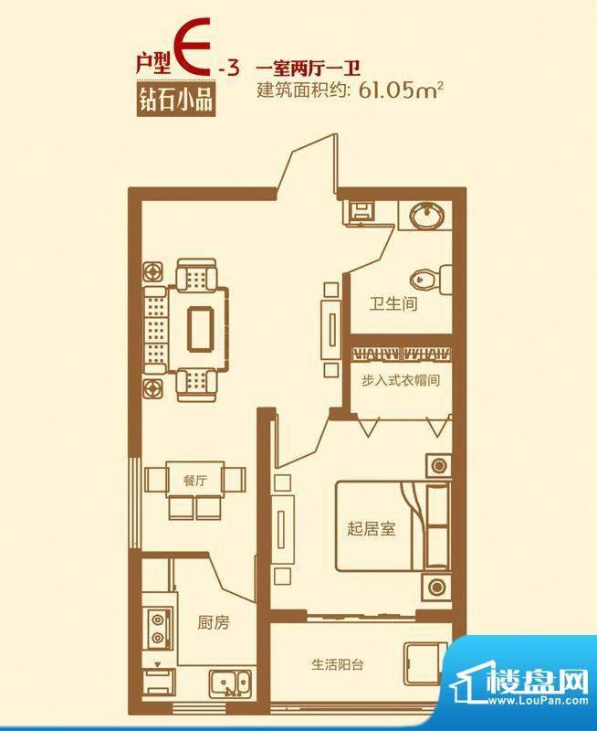 东方红户型图E3户型 1室2厅1卫面积:61.05平米