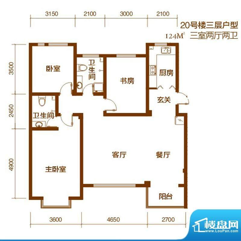 西山庭院二期花石匠户型图20号面积:124.00平米